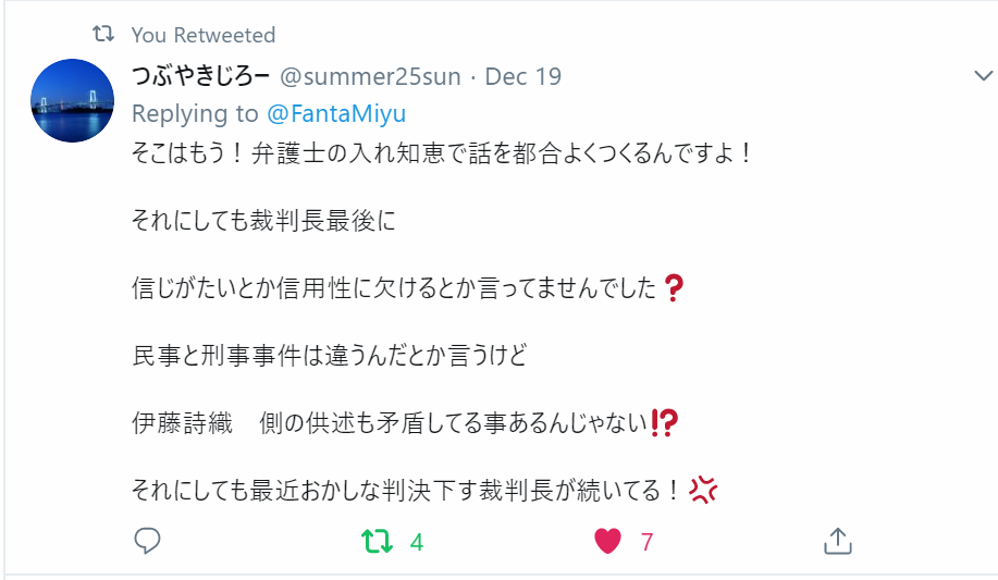 f:id:Naomi-sayonara:20191225200205p:plain