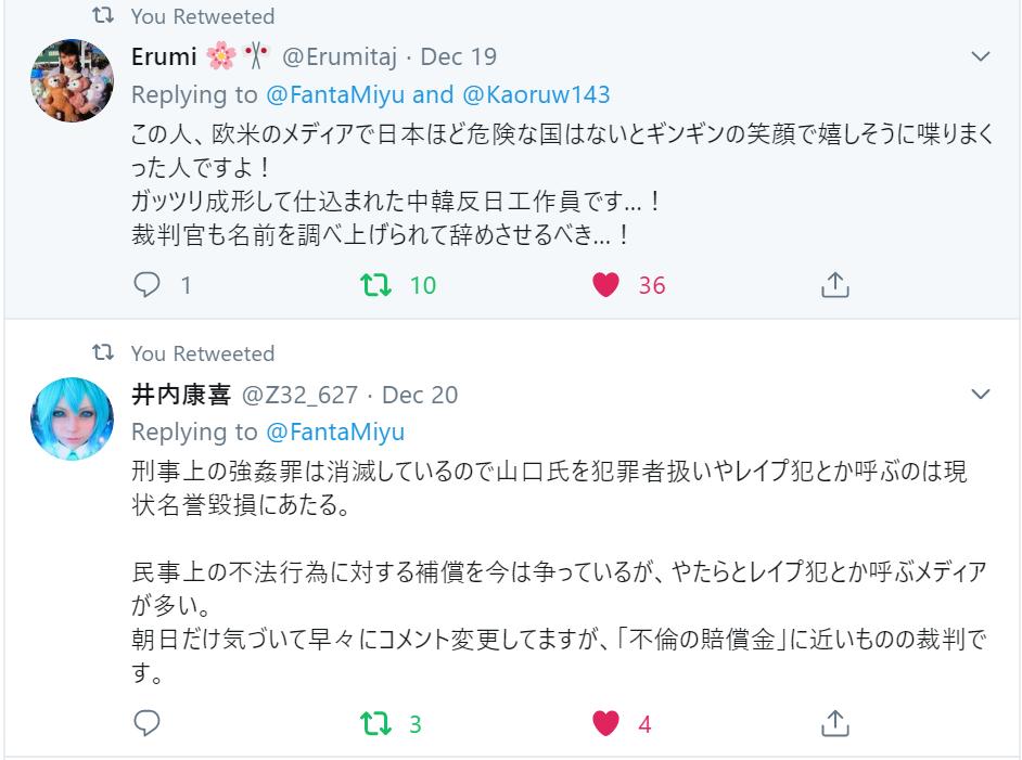 f:id:Naomi-sayonara:20191225200242p:plain