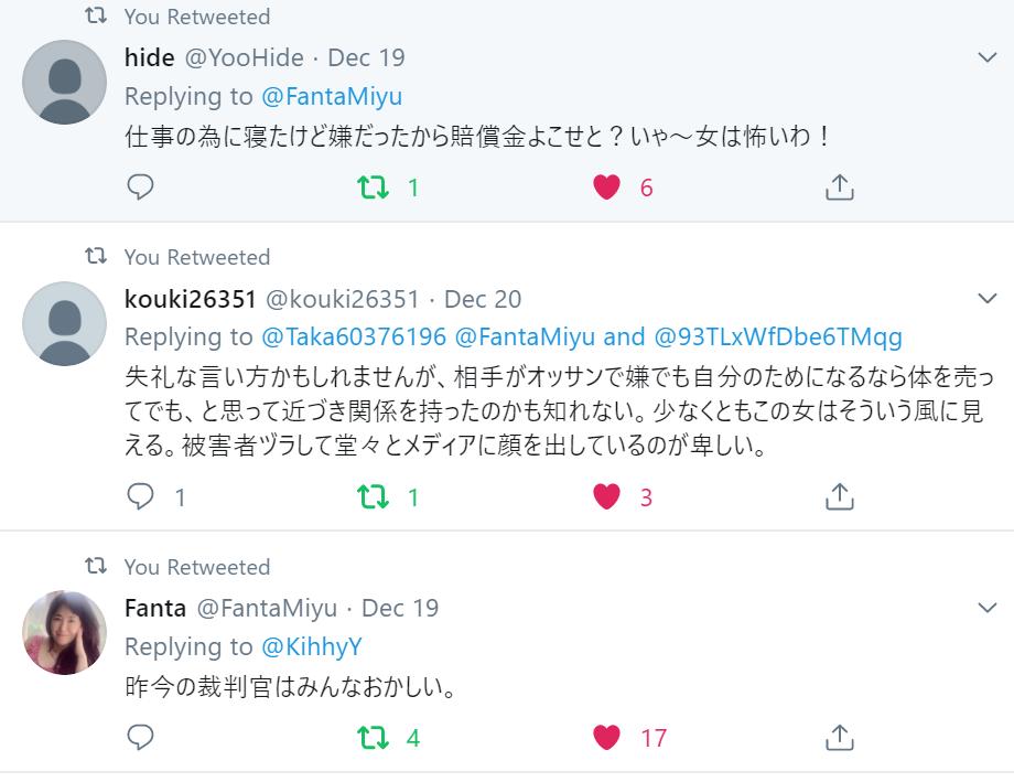 f:id:Naomi-sayonara:20191225200341p:plain