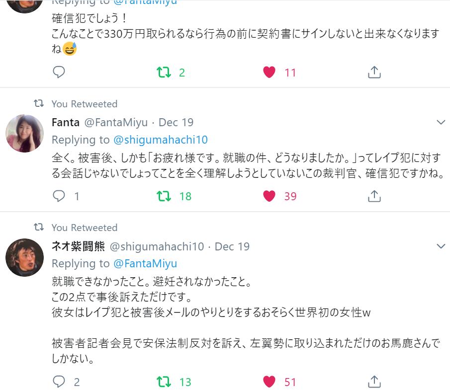 f:id:Naomi-sayonara:20191225200523p:plain