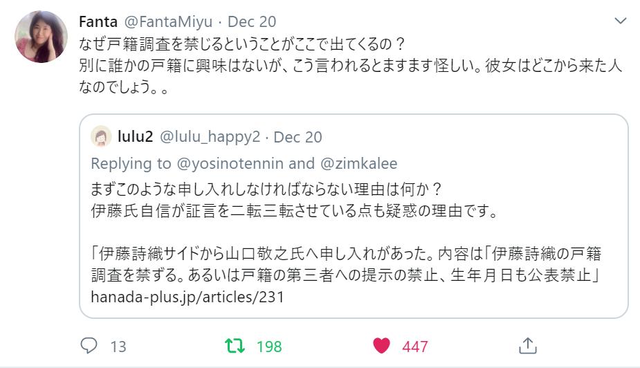 f:id:Naomi-sayonara:20191225200703p:plain