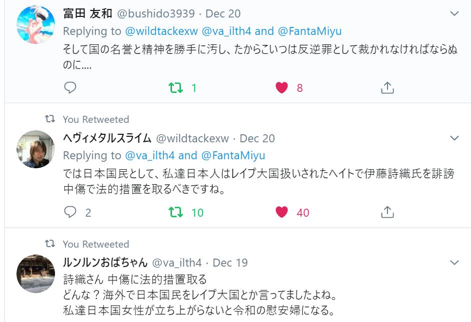 f:id:Naomi-sayonara:20191225200758p:plain