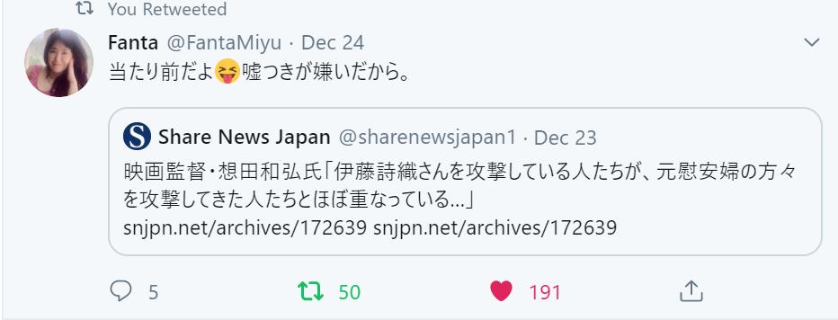 f:id:Naomi-sayonara:20191225201052p:plain