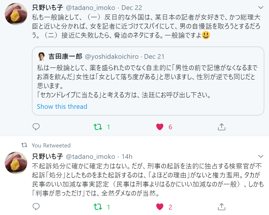 f:id:Naomi-sayonara:20191225201140p:plain