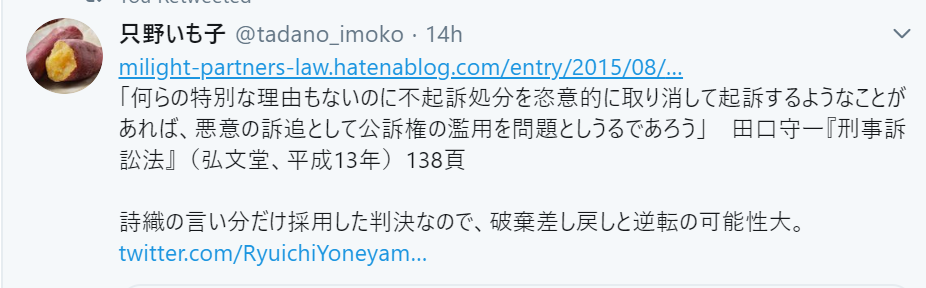 f:id:Naomi-sayonara:20191225201236p:plain