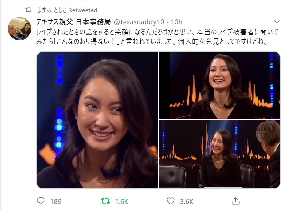 f:id:Naomi-sayonara:20191225201557p:plain