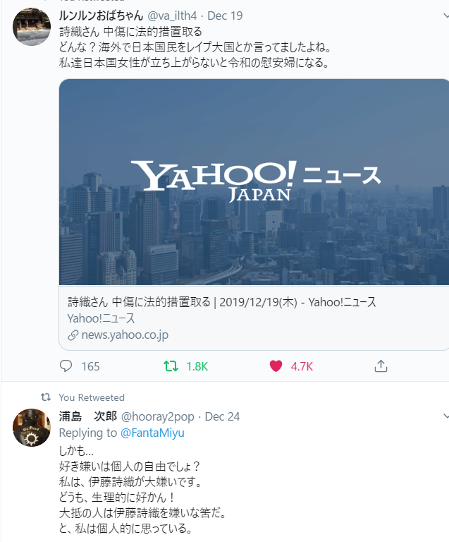 f:id:Naomi-sayonara:20191226093133p:plain