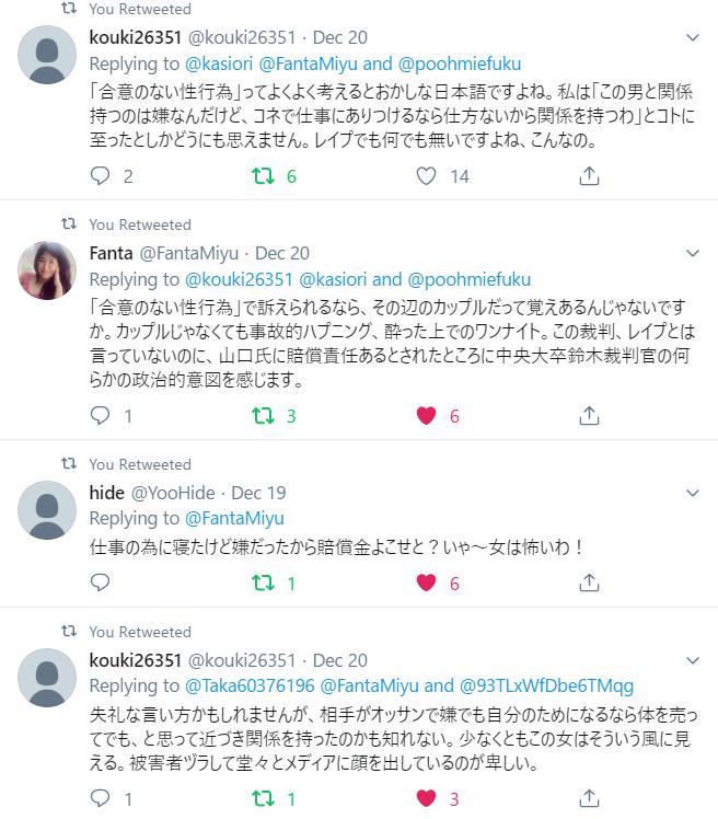f:id:Naomi-sayonara:20191226093458p:plain