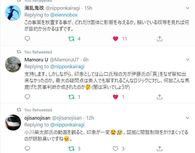 f:id:Naomi-sayonara:20191226094100p:plain