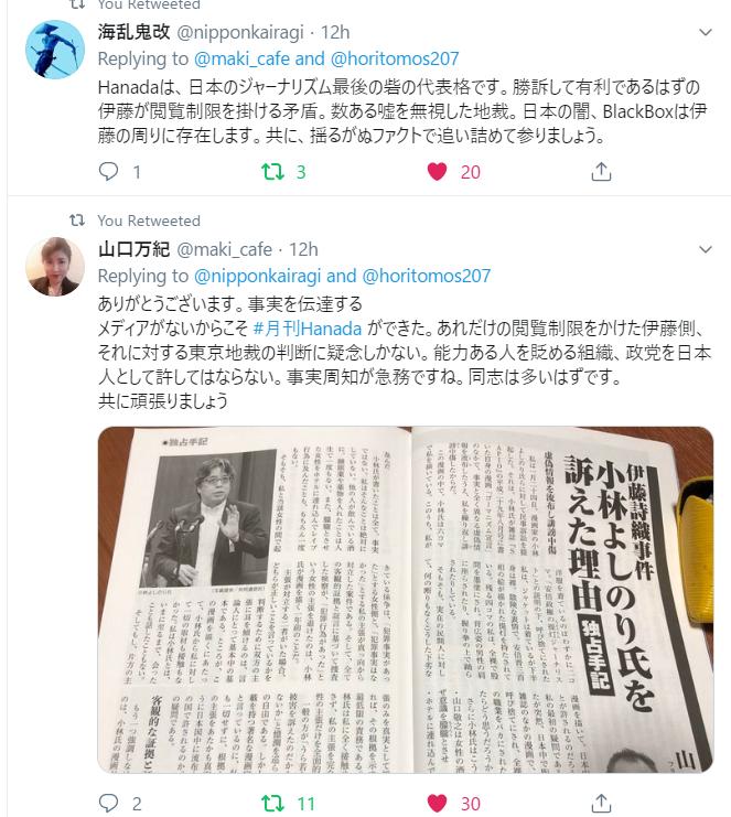 f:id:Naomi-sayonara:20191226094137p:plain