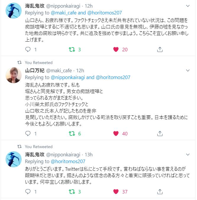 f:id:Naomi-sayonara:20191226094226p:plain