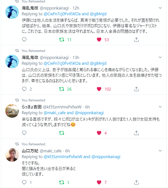 f:id:Naomi-sayonara:20191226094246p:plain