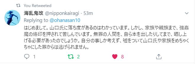 f:id:Naomi-sayonara:20191226094346p:plain