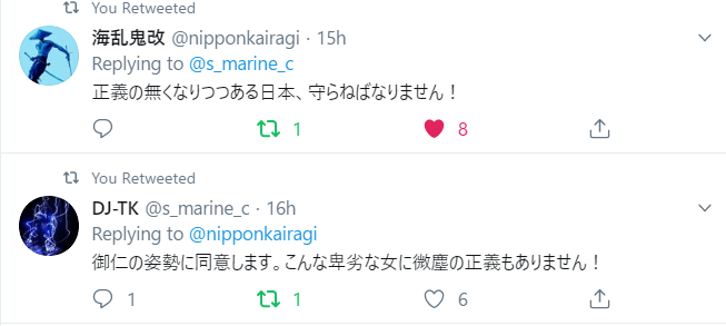 f:id:Naomi-sayonara:20191226094617p:plain