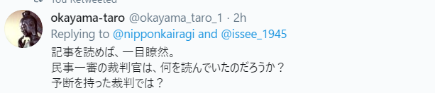 f:id:Naomi-sayonara:20191226094745p:plain