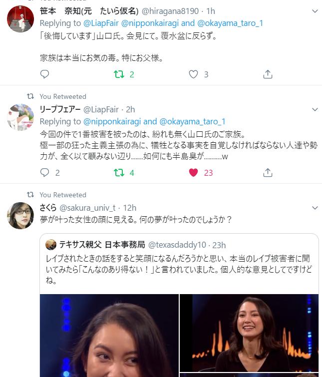 f:id:Naomi-sayonara:20191226094815p:plain
