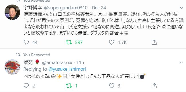 f:id:Naomi-sayonara:20191226094837p:plain