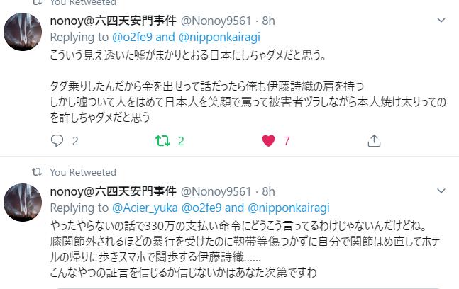 f:id:Naomi-sayonara:20191226094915p:plain