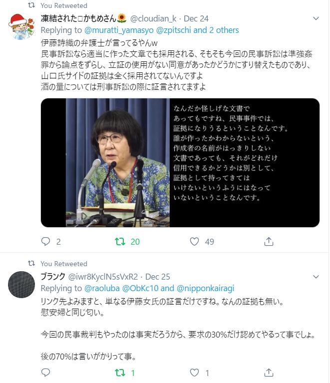 f:id:Naomi-sayonara:20191226094947p:plain
