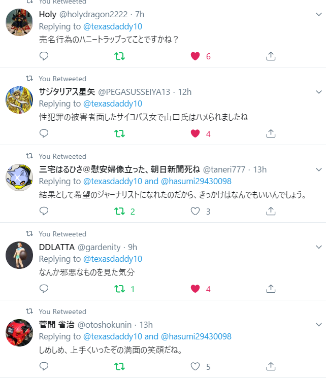 f:id:Naomi-sayonara:20191226095028p:plain