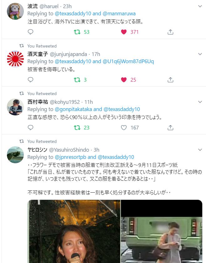 f:id:Naomi-sayonara:20191226100118p:plain