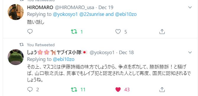 f:id:Naomi-sayonara:20191226100232p:plain