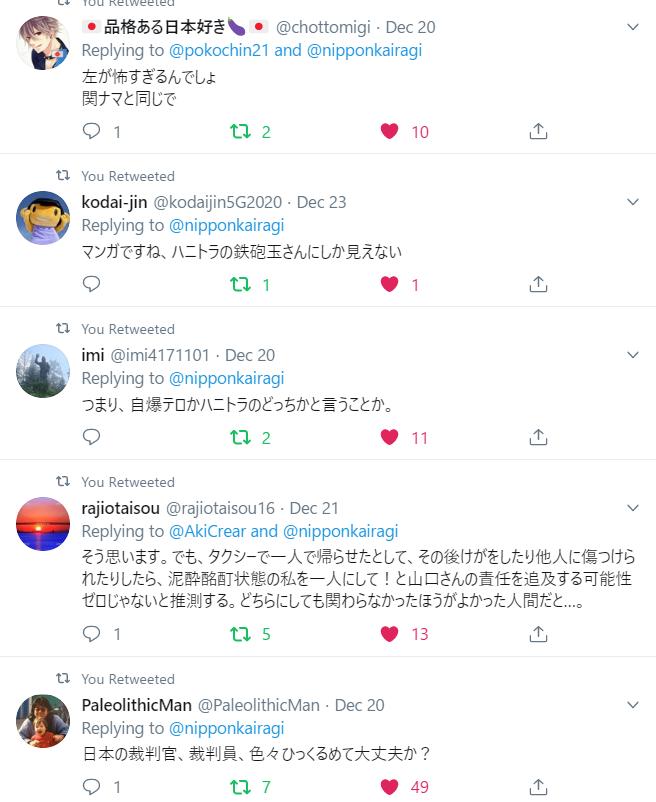 f:id:Naomi-sayonara:20191226101838p:plain