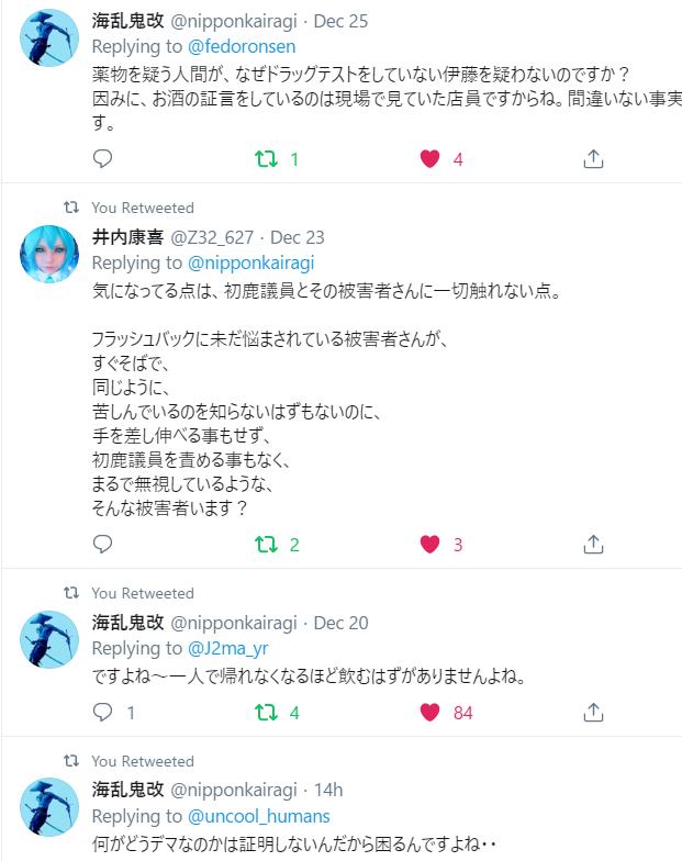 f:id:Naomi-sayonara:20191226102002p:plain