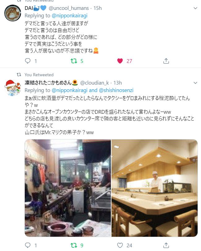 f:id:Naomi-sayonara:20191226102020p:plain