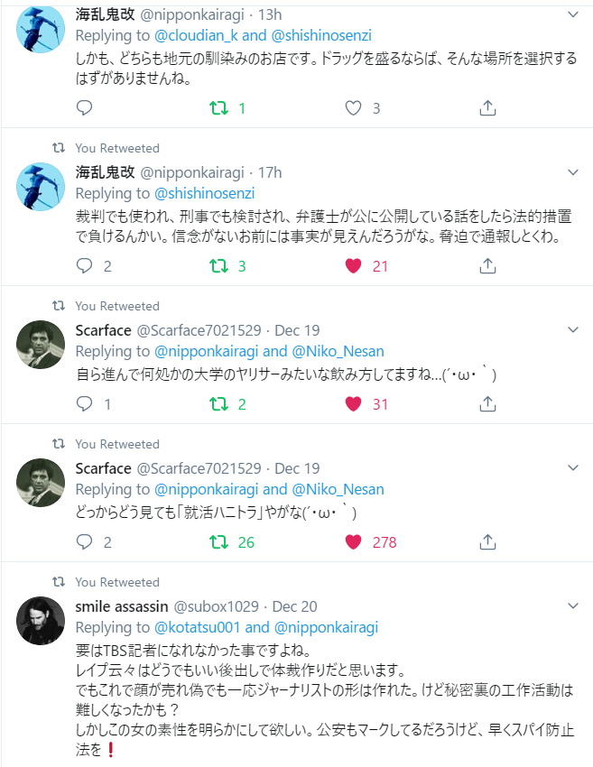 f:id:Naomi-sayonara:20191226102042p:plain