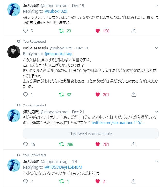 f:id:Naomi-sayonara:20191226102106p:plain