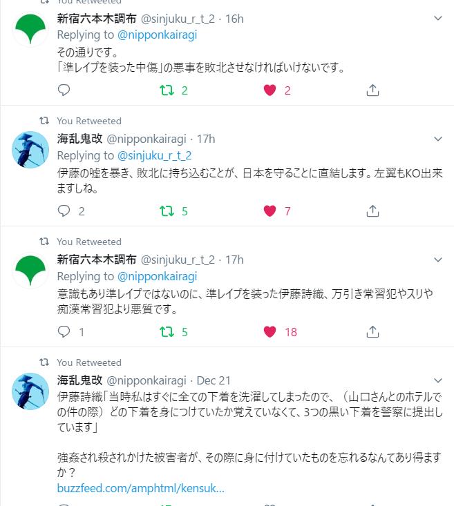 f:id:Naomi-sayonara:20191226102125p:plain