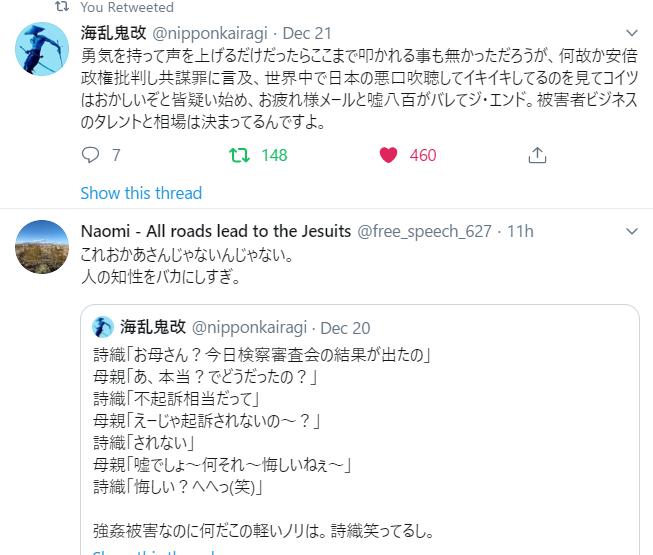f:id:Naomi-sayonara:20191226102206p:plain