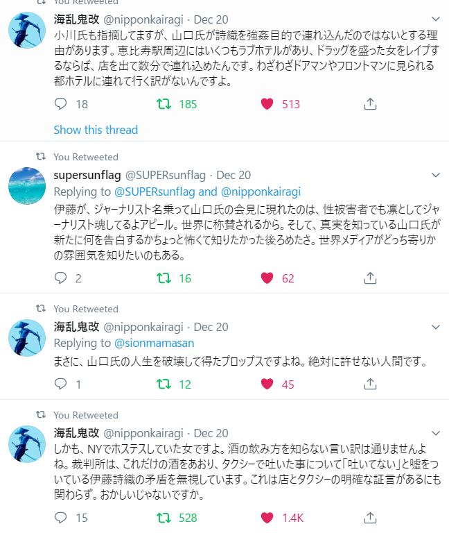 f:id:Naomi-sayonara:20191226102412p:plain
