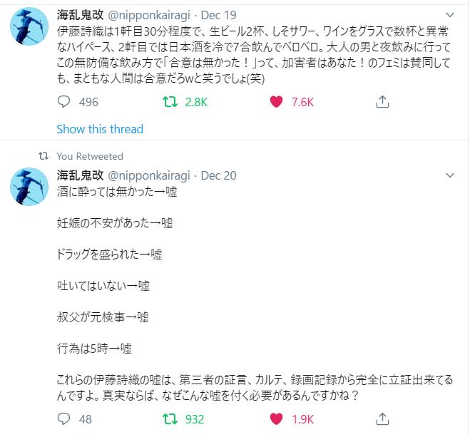 f:id:Naomi-sayonara:20191226102430p:plain