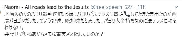 f:id:Naomi-sayonara:20191226102448p:plain