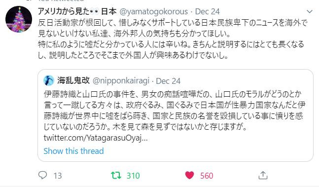 f:id:Naomi-sayonara:20191226102528p:plain