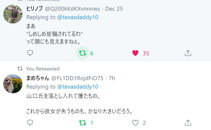f:id:Naomi-sayonara:20191226205728p:plain