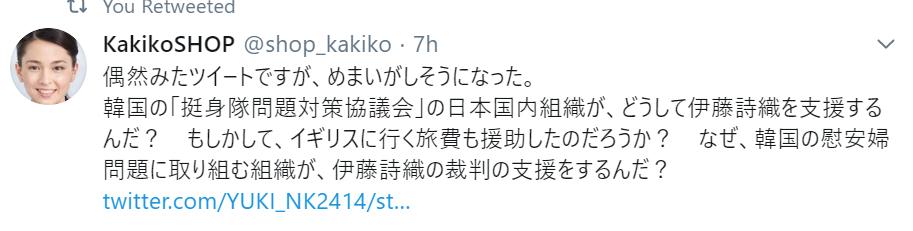 f:id:Naomi-sayonara:20191226210015p:plain