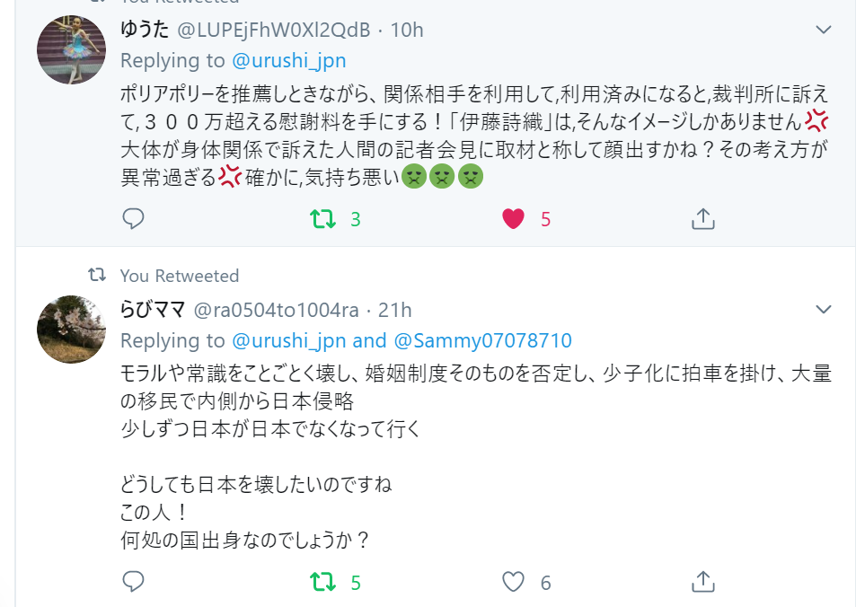 f:id:Naomi-sayonara:20191226210252p:plain
