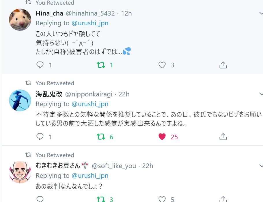 f:id:Naomi-sayonara:20191226210448p:plain