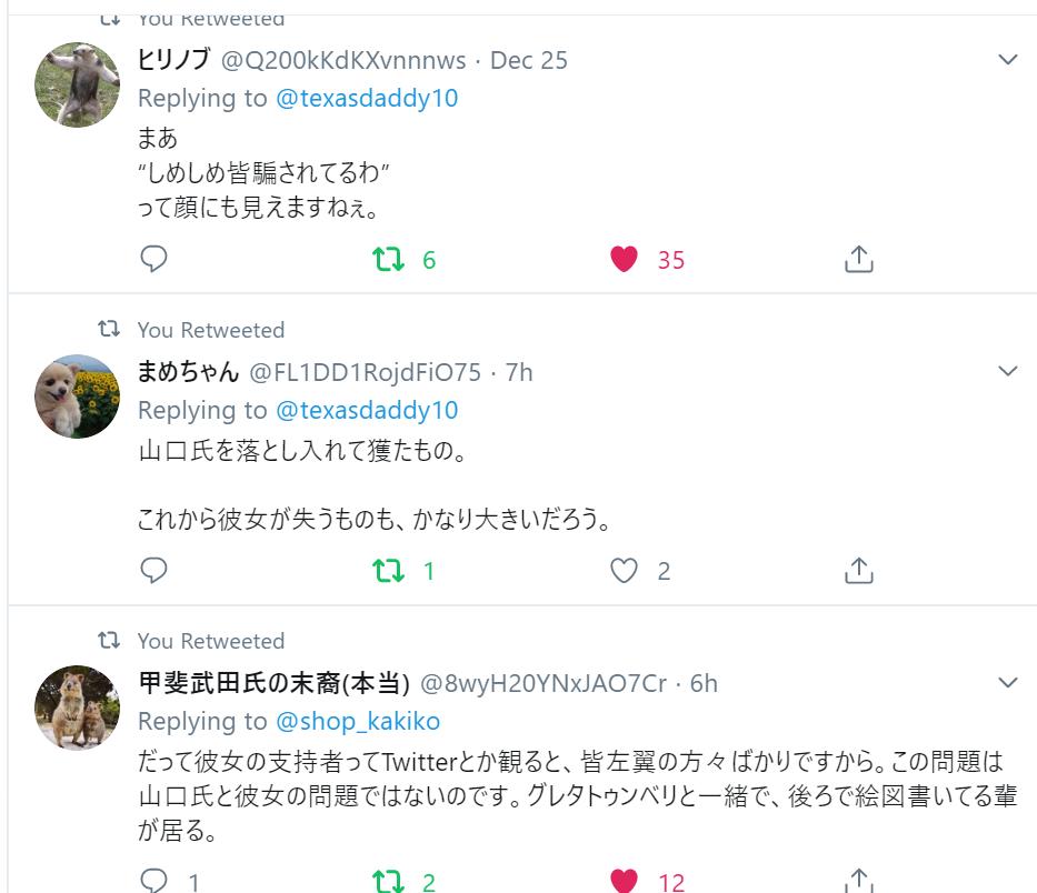 f:id:Naomi-sayonara:20191226211725p:plain
