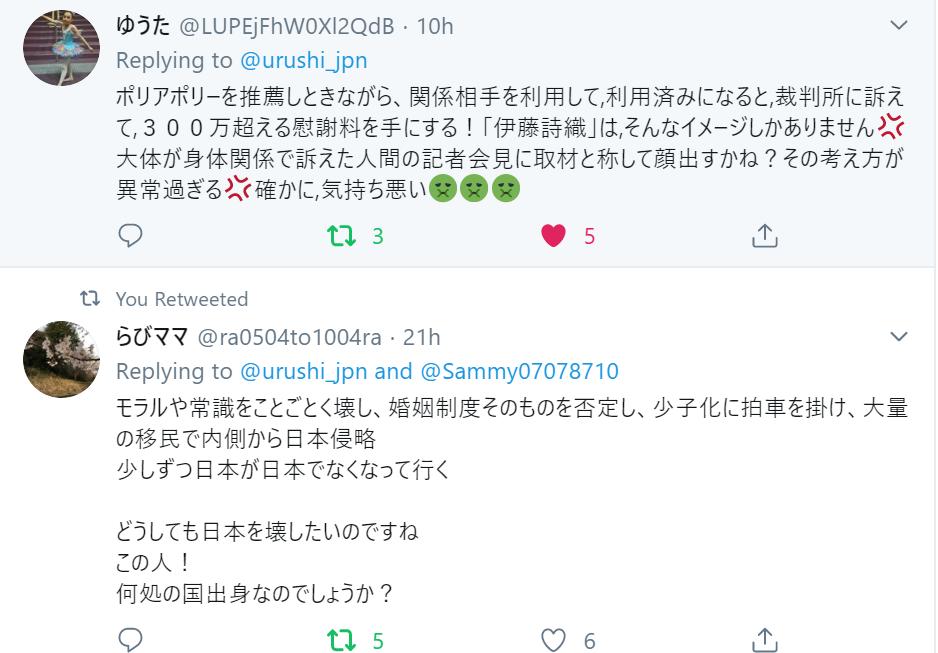 f:id:Naomi-sayonara:20191226212100p:plain
