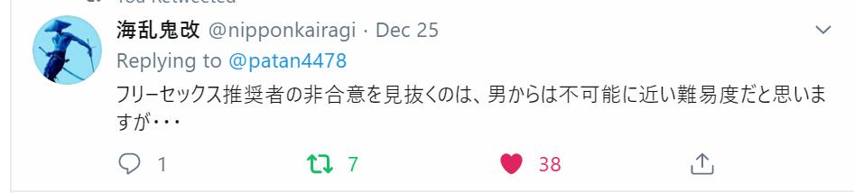 f:id:Naomi-sayonara:20191226212735p:plain