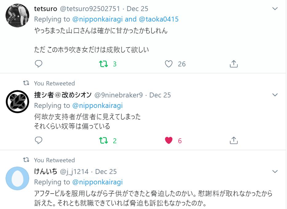 f:id:Naomi-sayonara:20191226213412p:plain