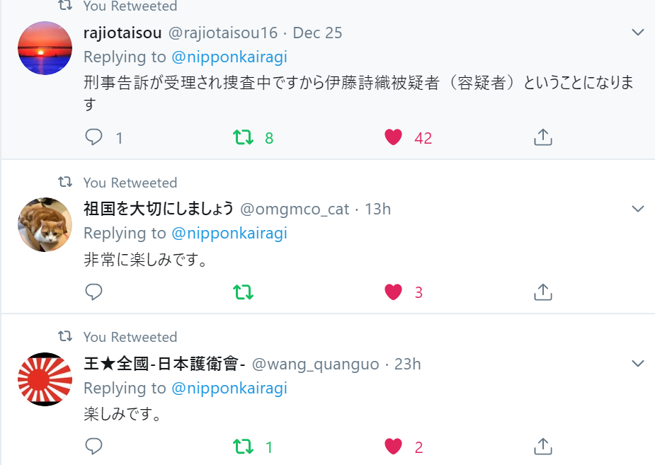 f:id:Naomi-sayonara:20191226213448p:plain