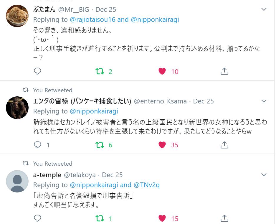 f:id:Naomi-sayonara:20191226213606p:plain