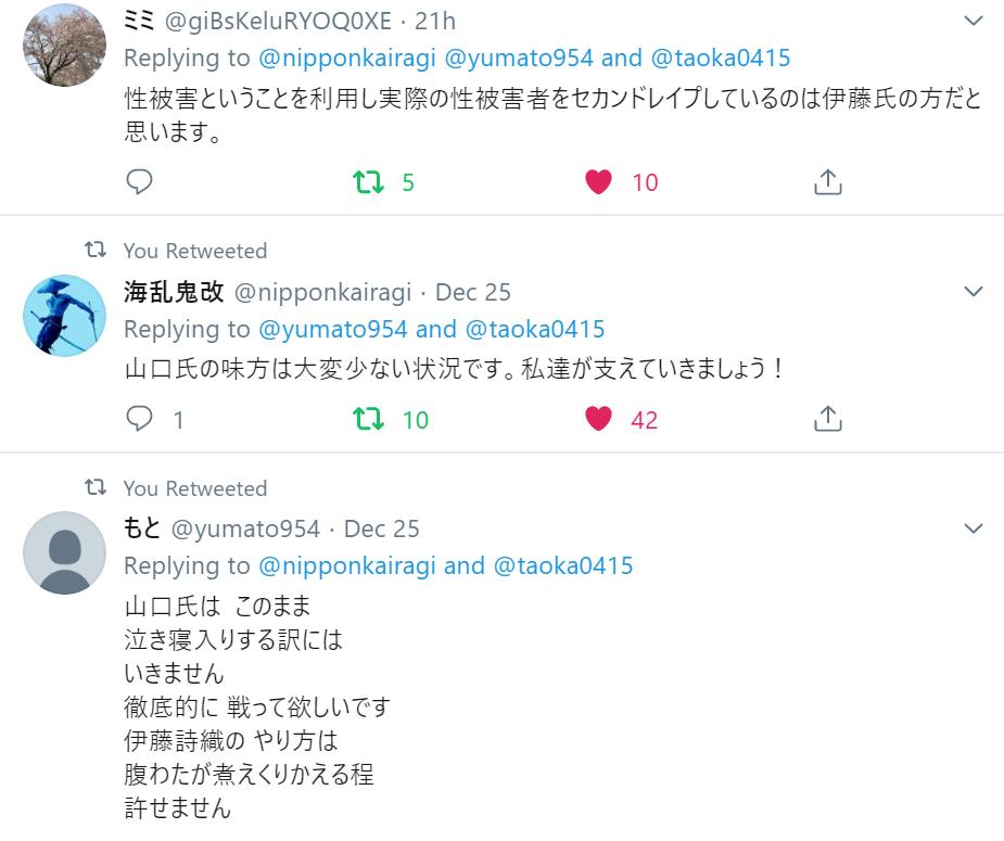 f:id:Naomi-sayonara:20191226214100p:plain