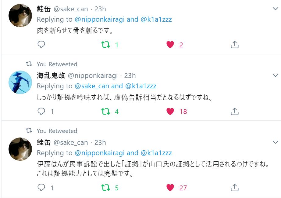 f:id:Naomi-sayonara:20191226214146p:plain