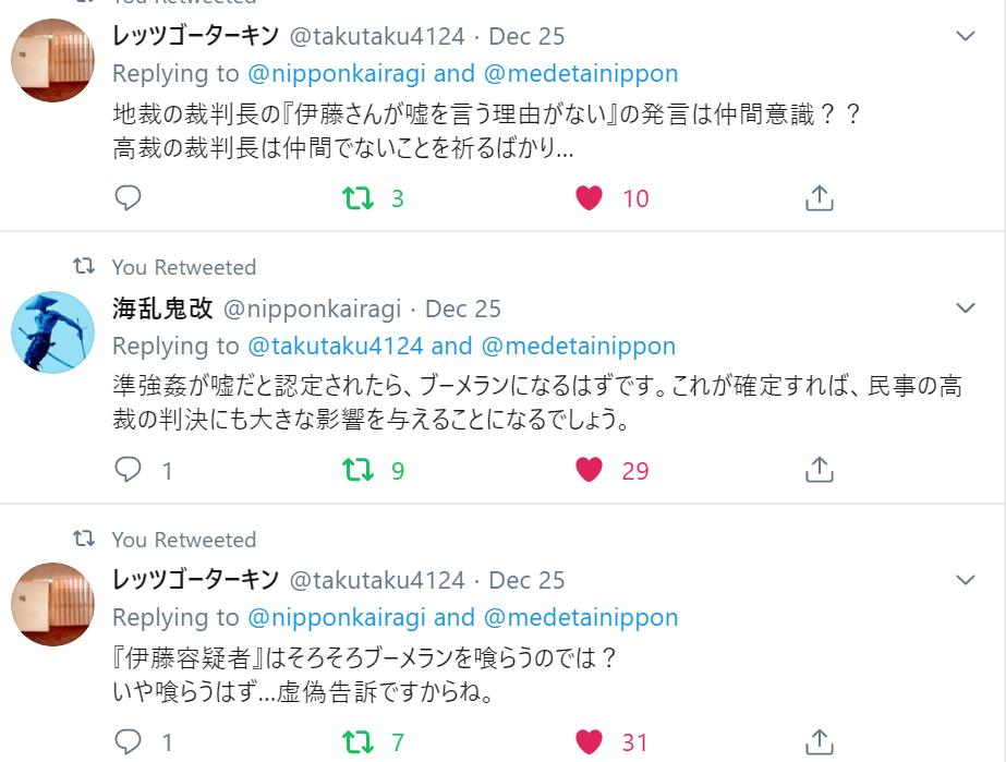 f:id:Naomi-sayonara:20191226214540p:plain